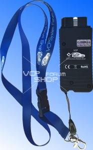 VCP Forum Shop Lanyard